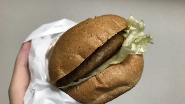 daizu-meat