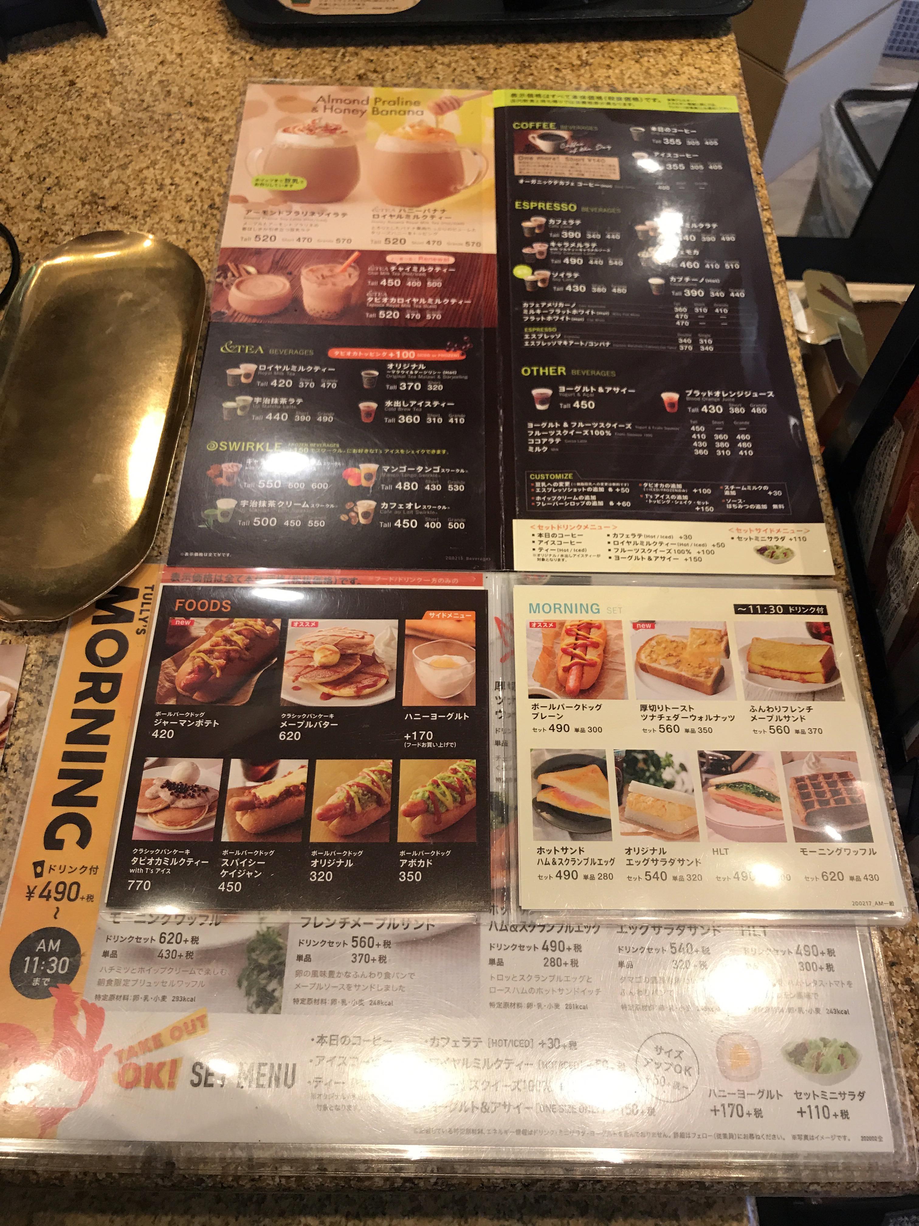 talleys-menu