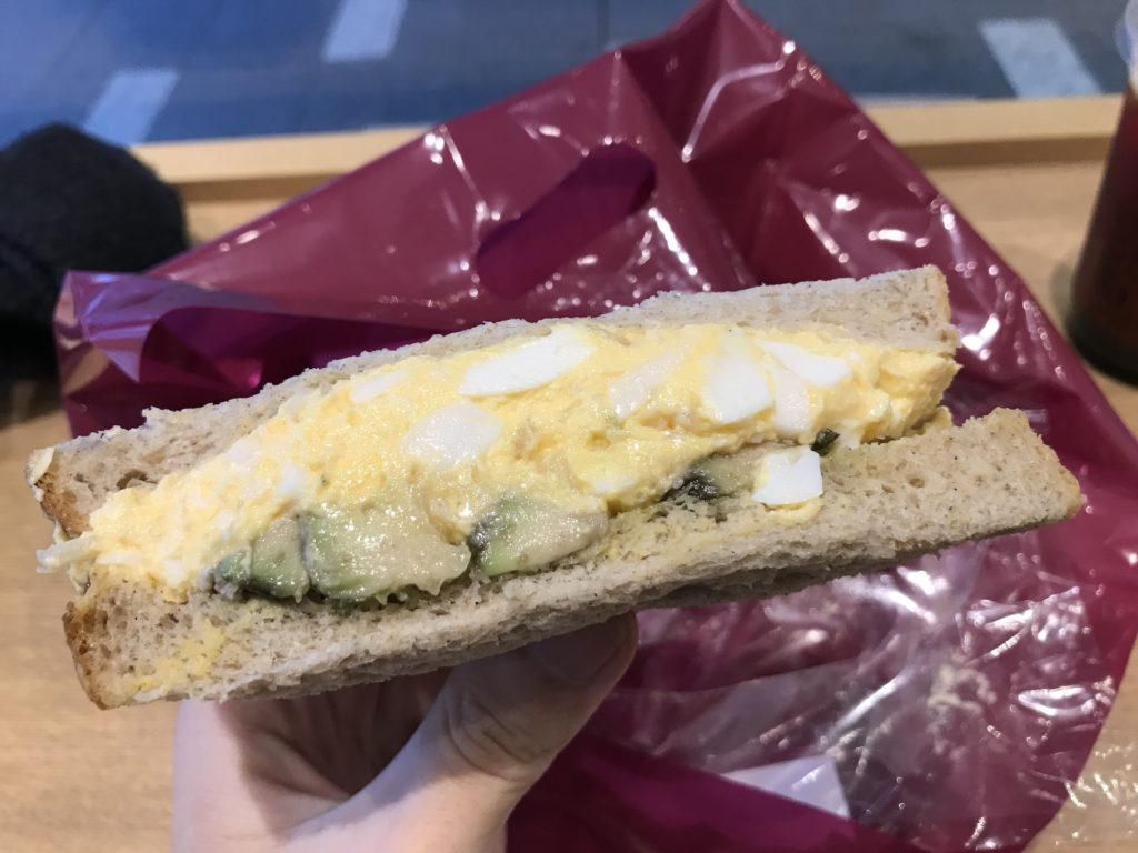 abokado-wasabi-sand