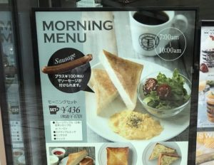 tea style-morning