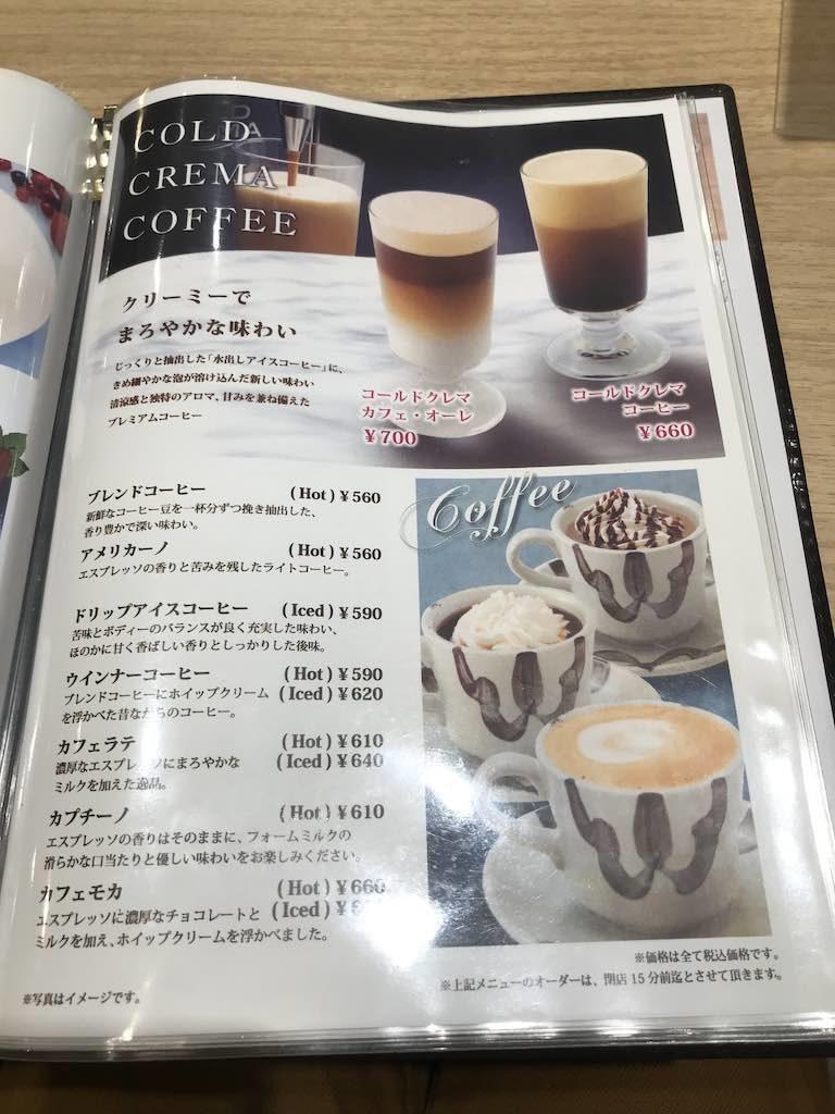 renoir-drink