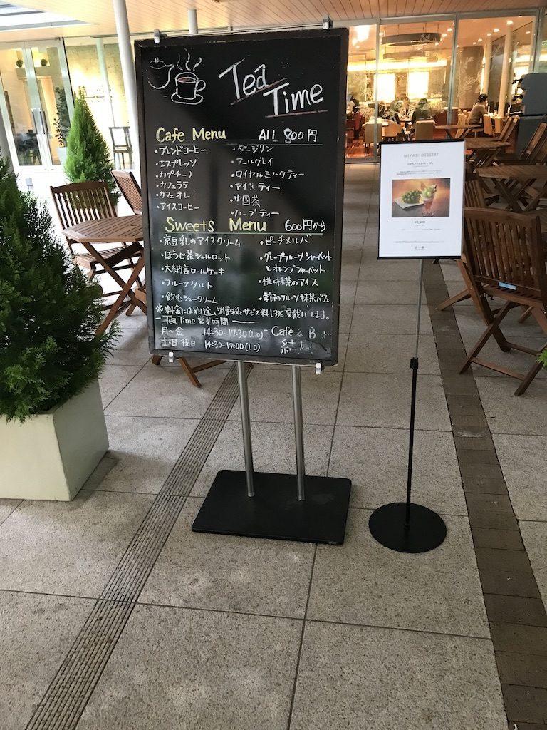 雅叙園外カフェ
