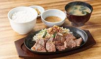 steak-yayoitei
