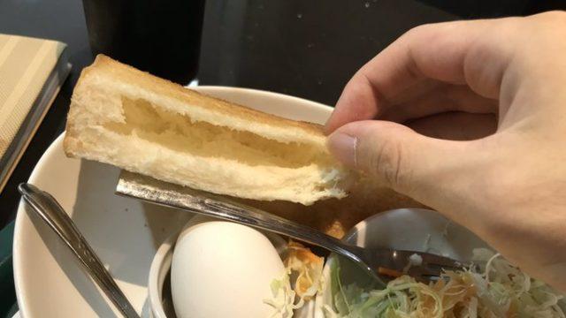 pront-salada-toast-tukurikata