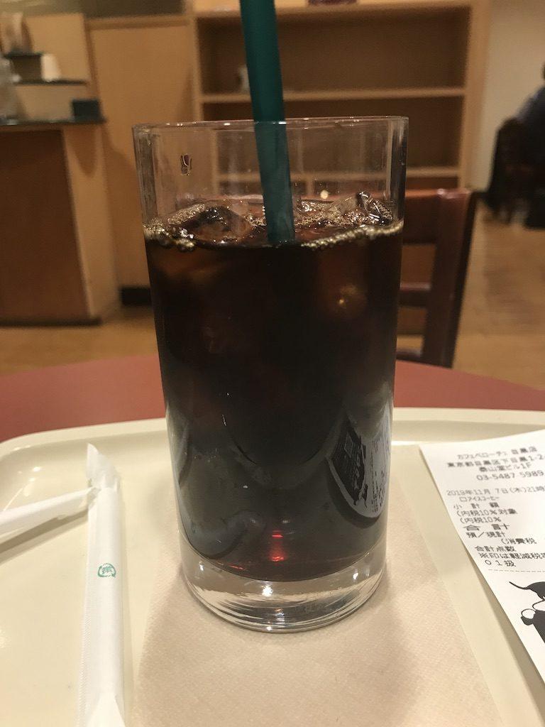 green-straw
