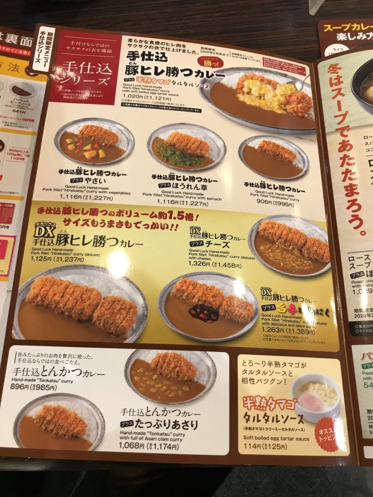 kokoiti-menu-3