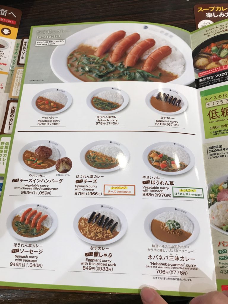 kokoiti-menu9