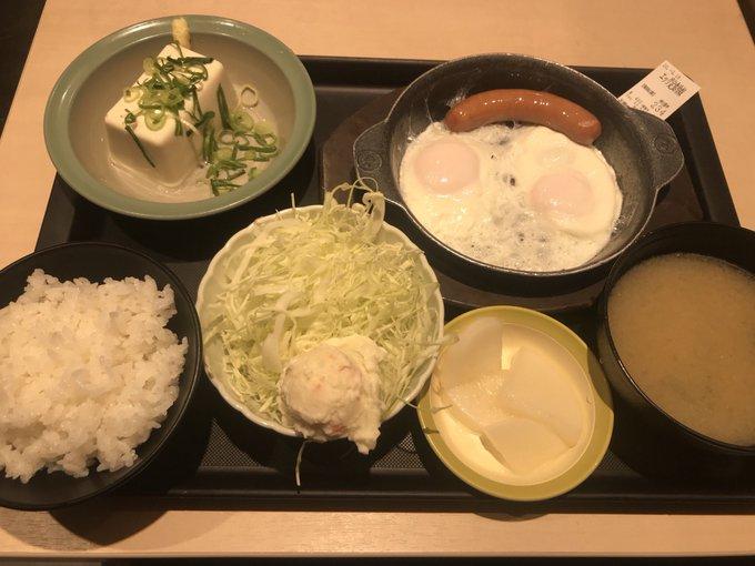 matunoya-soseji-choushoku