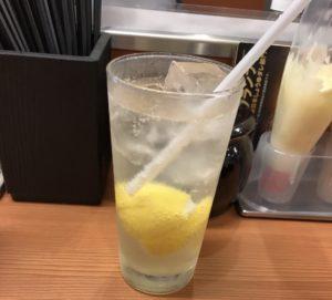 karayoshi-remonedo