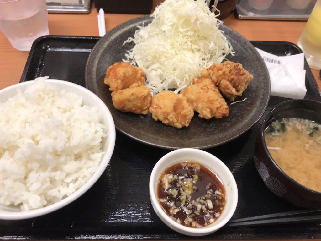 karayoshi-teishoku