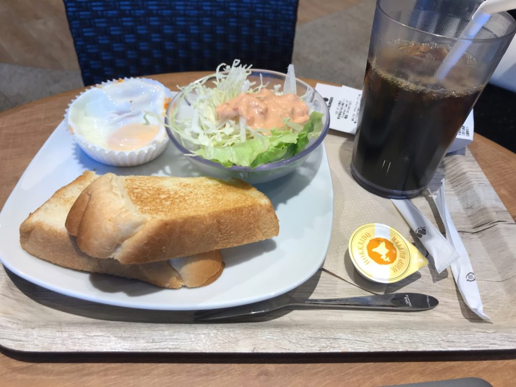 moscafe-morning-plate