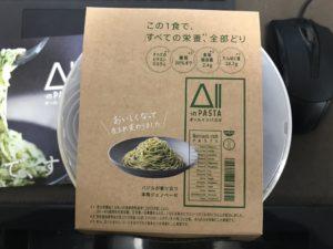 all-in-pasta-shoki