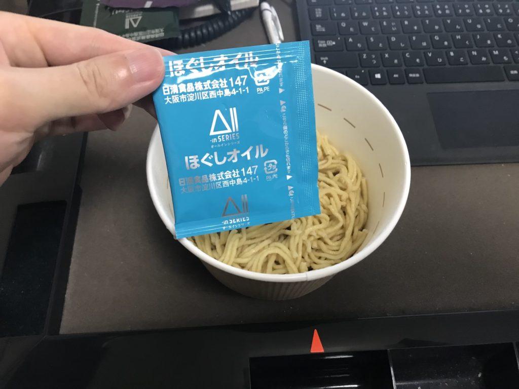 all-in-pasta-mazeoil