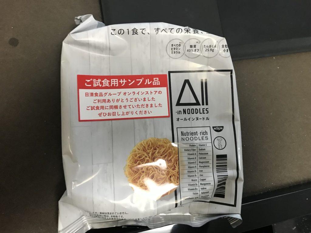 all-in-pasta-sikyohin