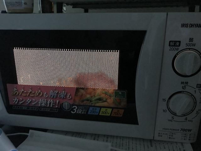 basefood-denshirenji